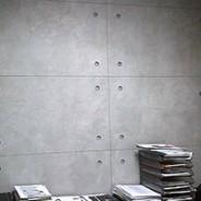 Beton dekoracyjny sprawdza się w instytucjach